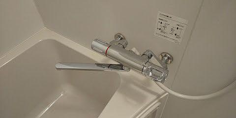サーム水栓で簡単に温度調整できます