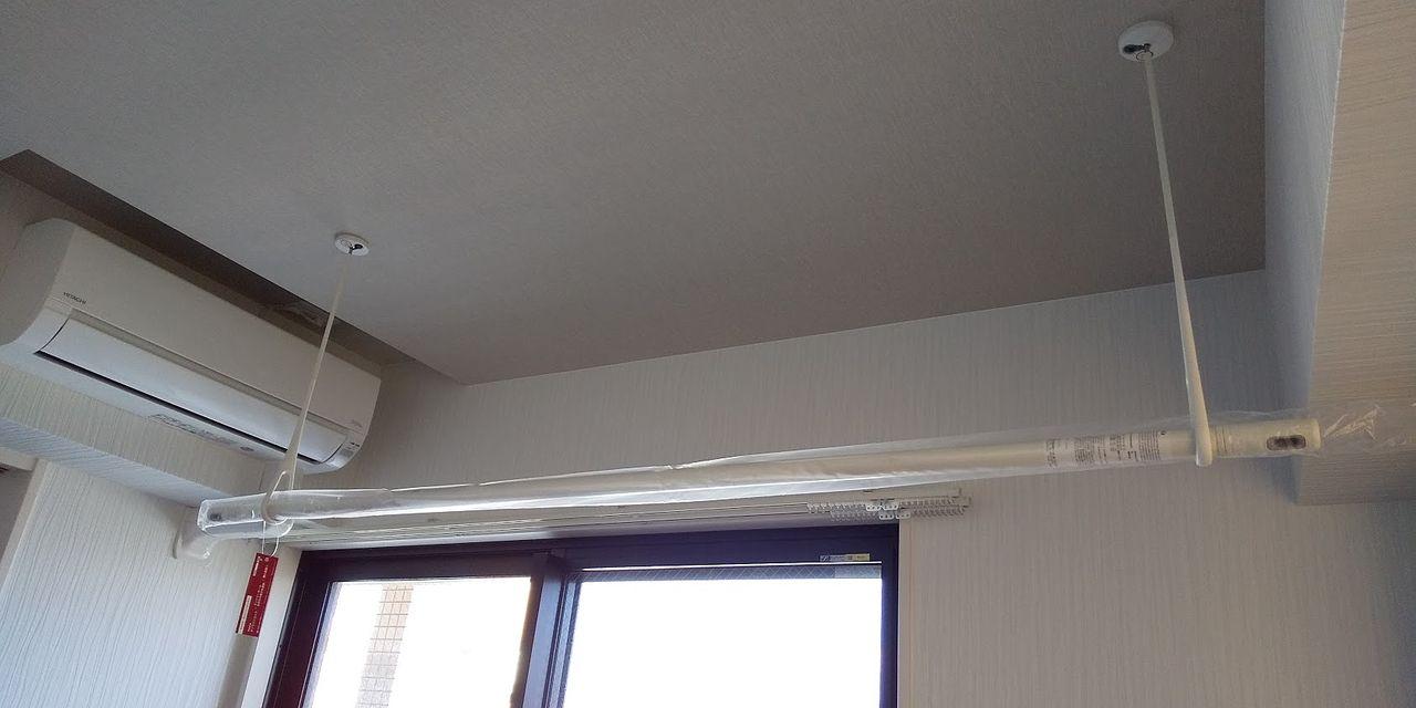 陽当たりGOODな東南のお部屋に室内物干しを設置(取外し可)