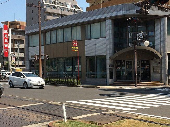 鹿児島銀行荒田支店。横断歩道渡ればすぐです。