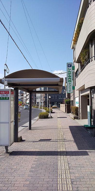 下荒田1丁目バス停目の前 マンションから徒歩2分