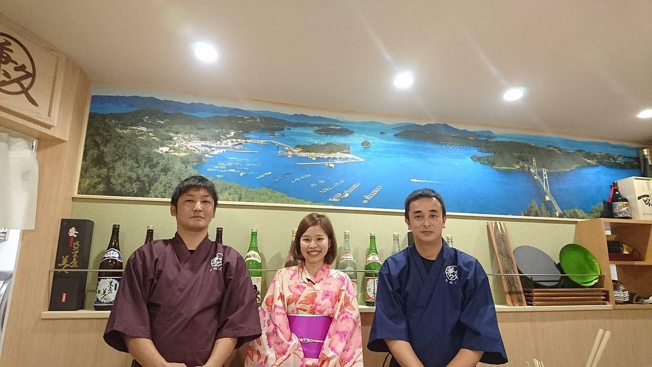 天然のいけすと言われる豊漁の海長島~ベストホームは長島を応援します