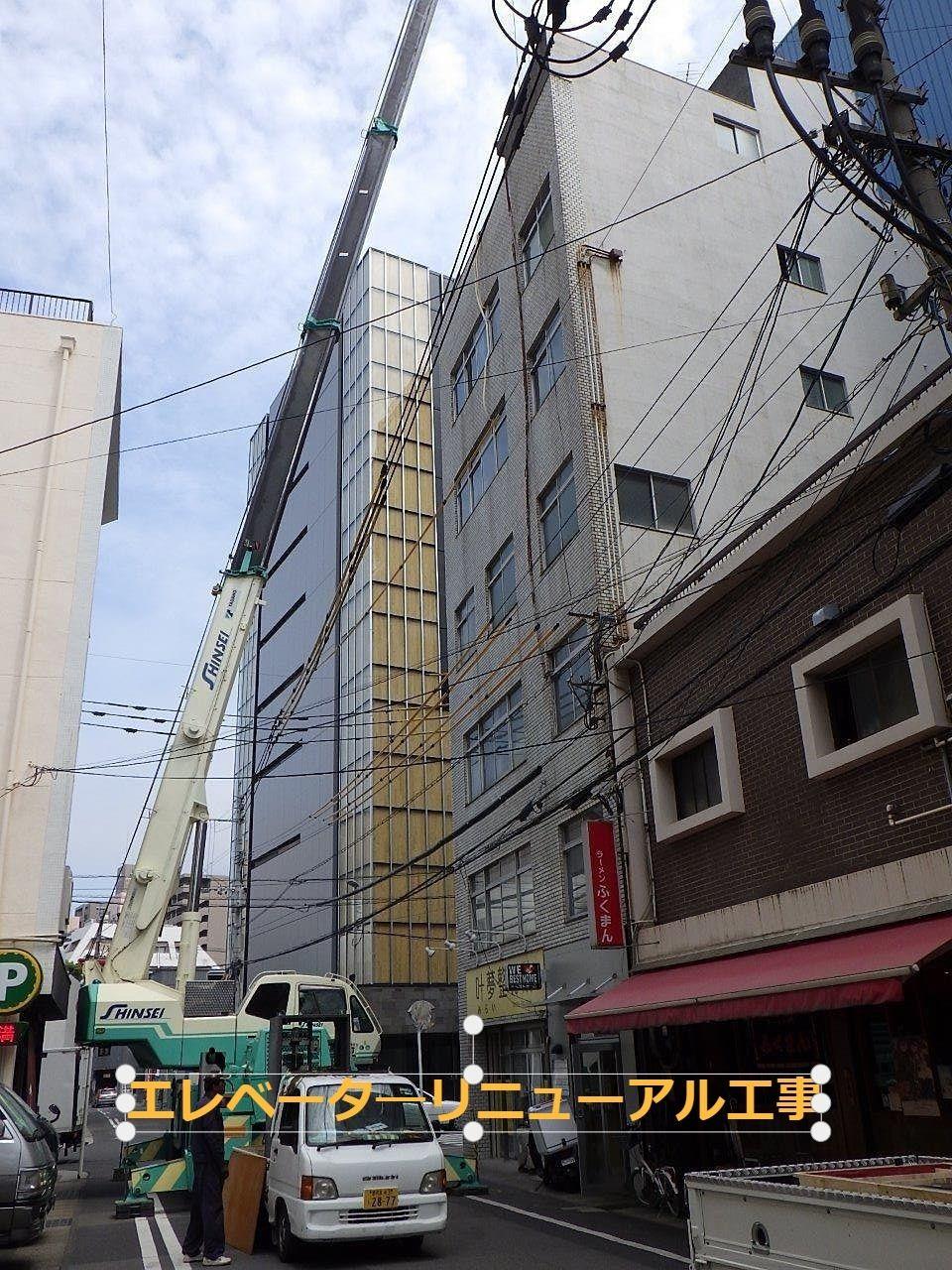鹿児島市金生町 エレベータ―リニューアル工事