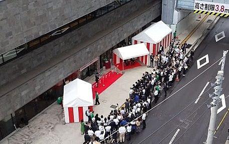 鹿児島市泉町にオープン。鹿児島銀行本店別館ビル。