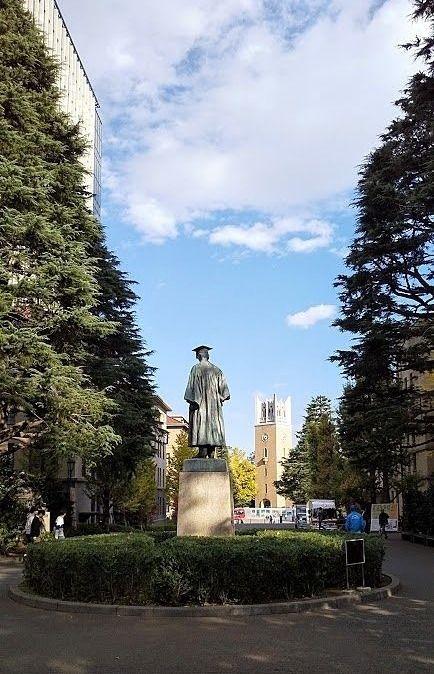 賃貸不動産経営管理士の試験会場のひとつ早稲田大学キャンパス