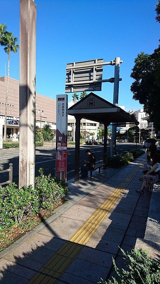 鹿児島観光バスの停留所も隣接